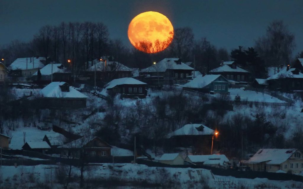 When and Where to watch super blue blood moon